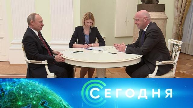 20 февраля 2019 года. 19:00.20 февраля 2019 года. 19:00.НТВ.Ru: новости, видео, программы телеканала НТВ
