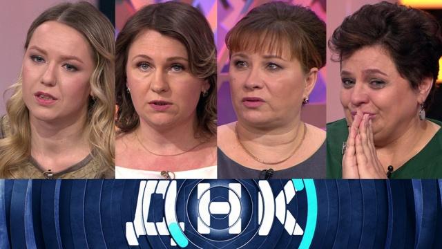 Выпуск от 20февраля 2019года.«Четыре женщины ждут одного мужчину!».НТВ.Ru: новости, видео, программы телеканала НТВ