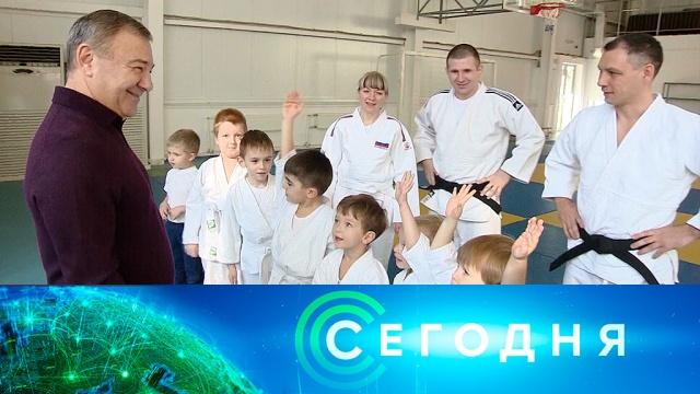 21 февраля 2019 года. 10:00.21 февраля 2019 года. 10:00.НТВ.Ru: новости, видео, программы телеканала НТВ