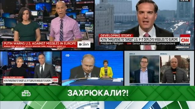 Выпуск от 21февраля 2019 года.Захрюкали?!НТВ.Ru: новости, видео, программы телеканала НТВ