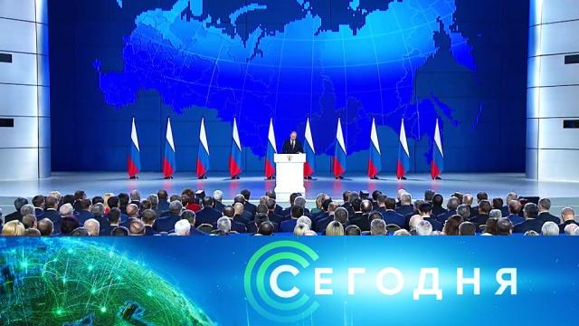 20 февраля 2019 года. 23:00.20 февраля 2019 года. 23:00.НТВ.Ru: новости, видео, программы телеканала НТВ