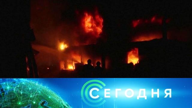 21 февраля 2019 года. 08:00.21 февраля 2019 года. 08:00.НТВ.Ru: новости, видео, программы телеканала НТВ