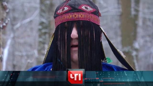 21февраля 2019года.21февраля 2019года.НТВ.Ru: новости, видео, программы телеканала НТВ