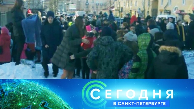 21 февраля 2019 года. 16:15.21 февраля 2019 года. 16:15.НТВ.Ru: новости, видео, программы телеканала НТВ