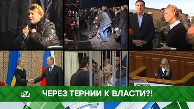 Выпуск от 22 февраля 2019 года.Через тернии квласти?!НТВ.Ru: новости, видео, программы телеканала НТВ