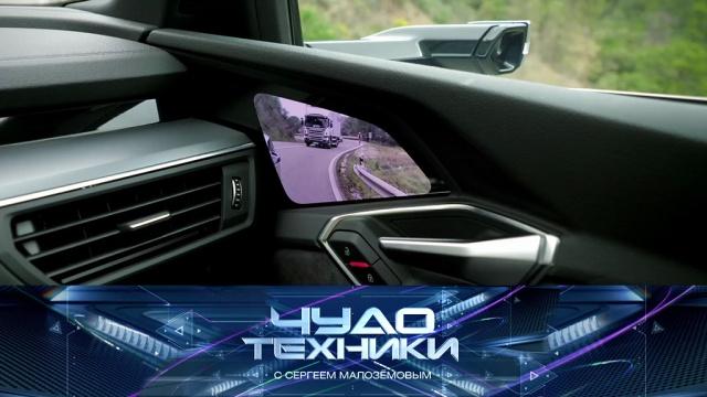Выпуск от 24 февраля 2019 года.Виртуальные зеркала для машины, «электронные звонари» ивелосипед спарусом.НТВ.Ru: новости, видео, программы телеканала НТВ