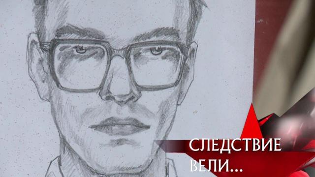 «Любовник с крыши».«Любовник с крыши».НТВ.Ru: новости, видео, программы телеканала НТВ