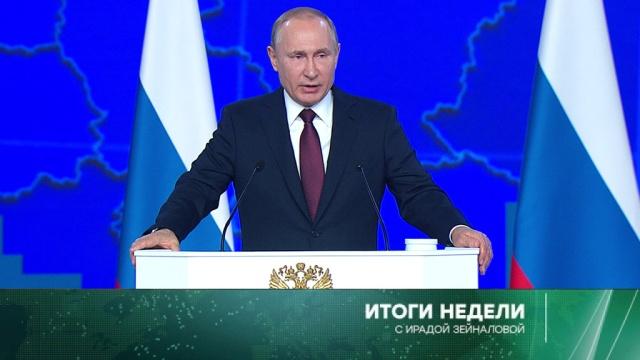 24 февраля 2019 года.24 февраля 2019 года.НТВ.Ru: новости, видео, программы телеканала НТВ