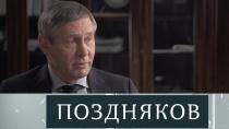 Максим Яковенко.Максим Яковенко.НТВ.Ru: новости, видео, программы телеканала НТВ