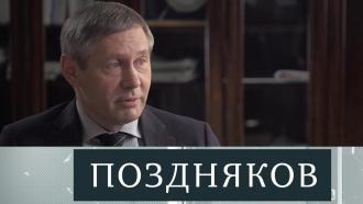 Эксклюзивное интервью главы Росгидромета Максима Яковенко. Полная версия