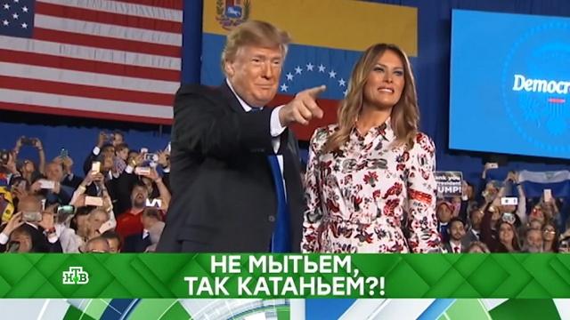 Выпуск от 25февраля 2019года.Не мытьем, так катаньем?!НТВ.Ru: новости, видео, программы телеканала НТВ