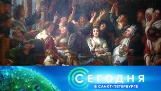 «Сегодня в<nobr>Санкт-Петербурге»</nobr>. 1марта 2019года. 19:20