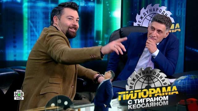 2марта 2019года.2марта 2019года.НТВ.Ru: новости, видео, программы телеканала НТВ