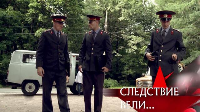 «Свой среди чужих. Подлинная история».«Свой среди чужих. Подлинная история».НТВ.Ru: новости, видео, программы телеканала НТВ