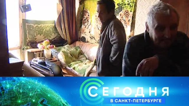 4 марта 2019 года. 19:20.4 марта 2019 года. 19:20.НТВ.Ru: новости, видео, программы телеканала НТВ