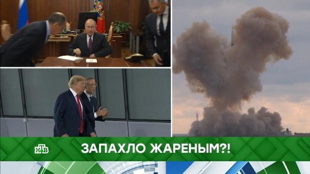 Выпуск от 5 марта 2019 года.Запахло жареным?!НТВ.Ru: новости, видео, программы телеканала НТВ