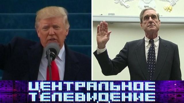 Выпуск от 2 марта 2019 года.Выпуск от 2 марта 2019 года.НТВ.Ru: новости, видео, программы телеканала НТВ