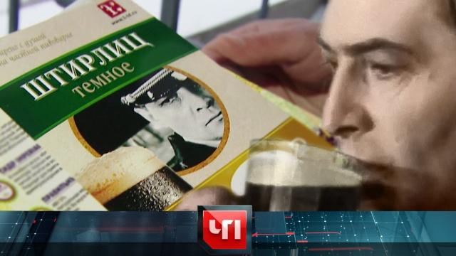 6 марта 2019 года.6 марта 2019 года.НТВ.Ru: новости, видео, программы телеканала НТВ