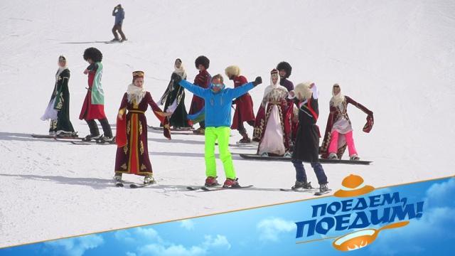 Джон Уоррен вКарачаево-Черкесии покатается на лыжах, приготовит черкесскую халву иабазинский жич. «Поедем, поедим!»— всубботу на НТВ.НТВ.Ru: новости, видео, программы телеканала НТВ