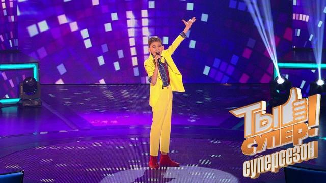 Шоу одетских мечтах, которые сбываются прямо на сцене! «Ты супер!»— третий сезон— по воскресеньям на НТВ.НТВ.Ru: новости, видео, программы телеканала НТВ