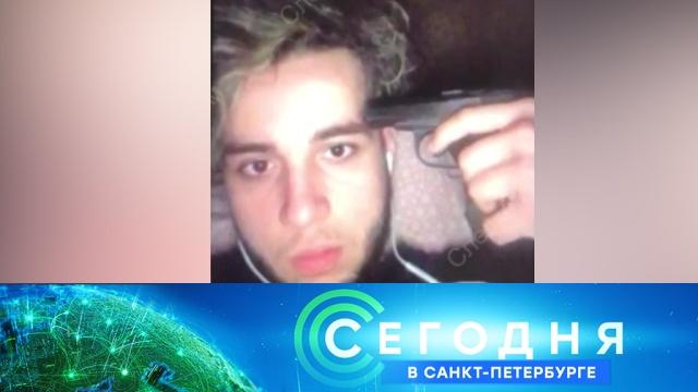 7 марта 2019 года. 16:15.7 марта 2019 года. 16:15.НТВ.Ru: новости, видео, программы телеканала НТВ