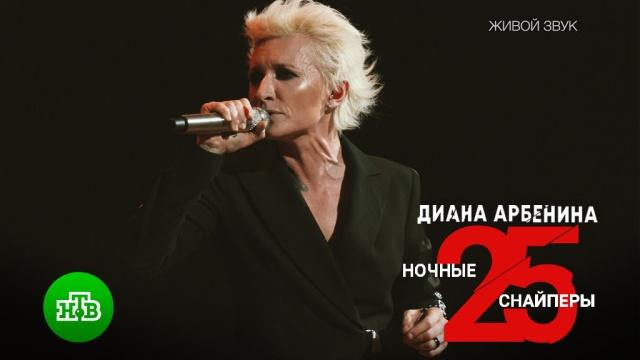 «Актриса».НТВ.Ru: новости, видео, программы телеканала НТВ