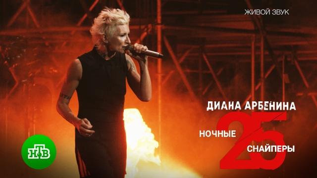 «Наотмашь».НТВ.Ru: новости, видео, программы телеканала НТВ