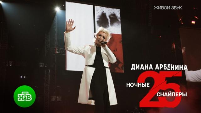 «Цой».НТВ.Ru: новости, видео, программы телеканала НТВ