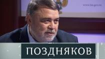 Игорь Артемьев.Игорь Артемьев.НТВ.Ru: новости, видео, программы телеканала НТВ
