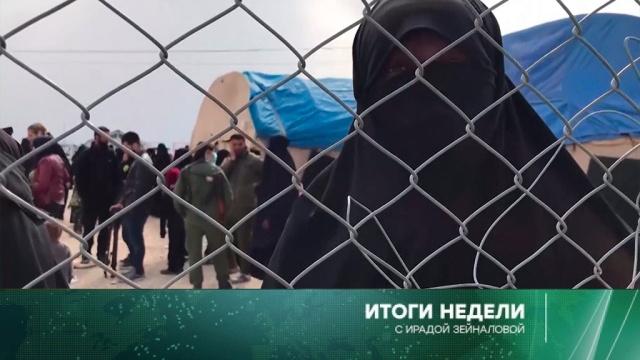 10 марта 2019года.10 марта 2019года.НТВ.Ru: новости, видео, программы телеканала НТВ