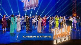 Суперконцерт вКремле.Суперконцерт вКремле.НТВ.Ru: новости, видео, программы телеканала НТВ