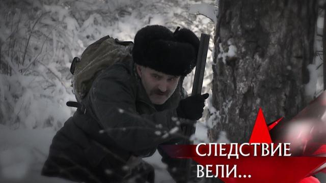 Выпуск от 10 марта 2019 года.«Рука на снегу».НТВ.Ru: новости, видео, программы телеканала НТВ
