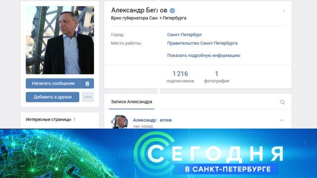 11 марта 2019 года. 19:20.11 марта 2019 года. 19:20.НТВ.Ru: новости, видео, программы телеканала НТВ