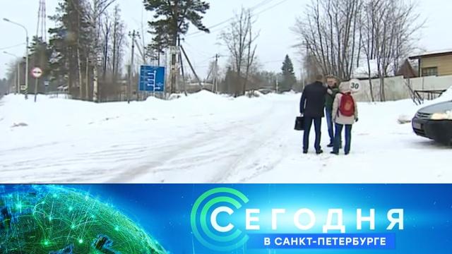 12 марта 2019 года. 19:20.12 марта 2019 года. 19:20.НТВ.Ru: новости, видео, программы телеканала НТВ
