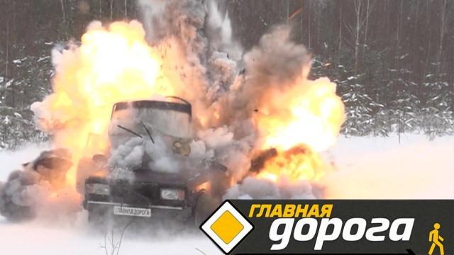 Бомбы на колесах: почему взрывается автомобиль на газу? «Главная дорога»— всубботу в10:20.НТВ.Ru: новости, видео, программы телеканала НТВ