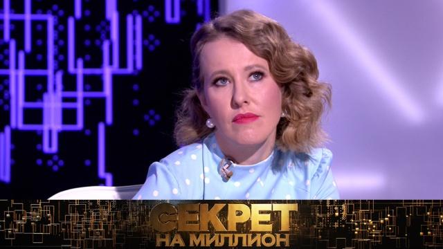 Впервые Ксения Собчак признается, почему рассталась сМаксимом Виторганом. «Секрет на миллион»— всубботу на НТВ.НТВ.Ru: новости, видео, программы телеканала НТВ