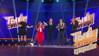 Супердети готовы покорить супержюри всуперсезоне шоу «Ты супер!»— по воскресеньям на НТВ.НТВ.Ru: новости, видео, программы телеканала НТВ