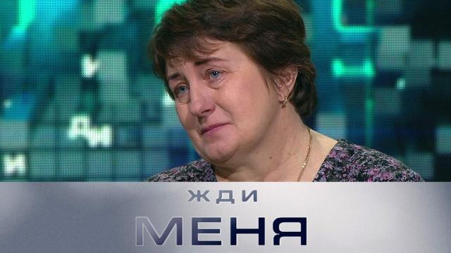 Родители бросили своих дочерей ипропали. Спустя годы одна из дочек хочет узнать, где сейчас ее сестры ичто стало смамой ипапой. «Жди меня»— впятницу на НТВ.НТВ.Ru: новости, видео, программы телеканала НТВ