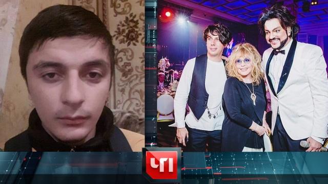 13 марта 2019 года.13 марта 2019 года.НТВ.Ru: новости, видео, программы телеканала НТВ