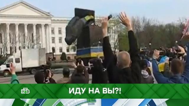 Выпуск от 13 марта 2019 года.Иду на вы?!НТВ.Ru: новости, видео, программы телеканала НТВ