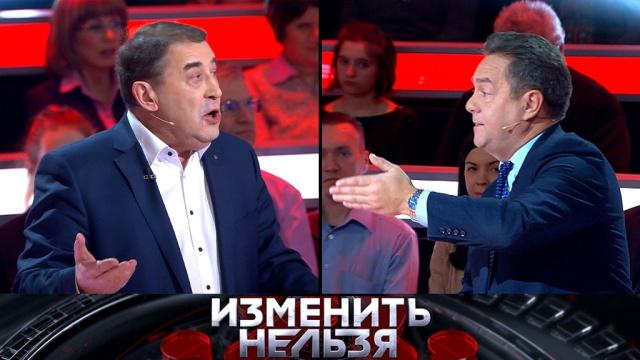 13марта 2019года.Россия завтра: новый капитализм или новый социализм?НТВ.Ru: новости, видео, программы телеканала НТВ