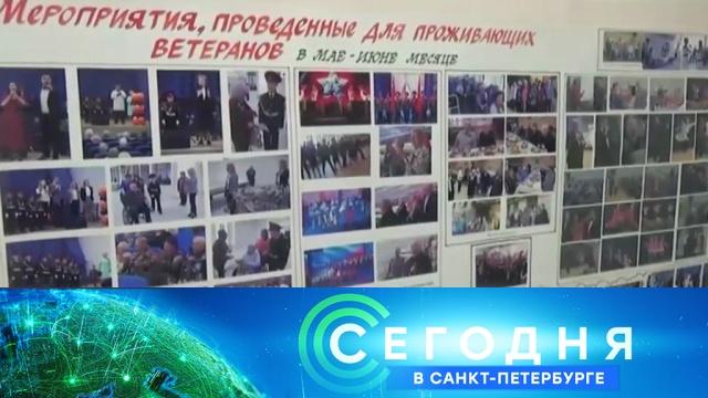 13 марта 2019 года. 16:15.13 марта 2019 года. 16:15.НТВ.Ru: новости, видео, программы телеканала НТВ