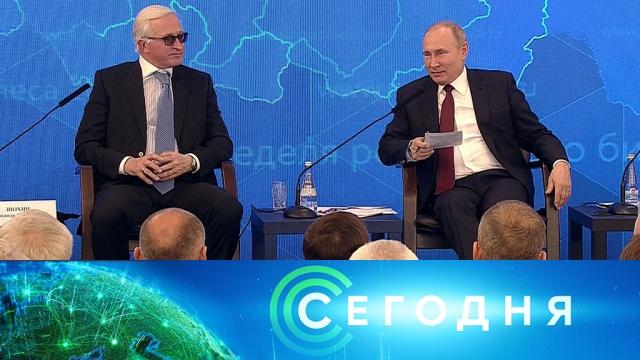 14 марта 2019 года. 16:00.14 марта 2019 года. 16:00.НТВ.Ru: новости, видео, программы телеканала НТВ