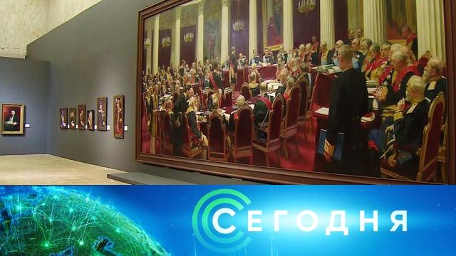 14марта 2019года. 19:00.14марта 2019года. 19:00.НТВ.Ru: новости, видео, программы телеканала НТВ