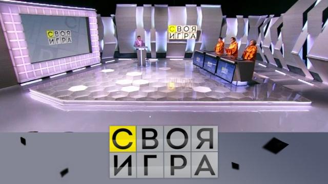 Выпуск от 16 марта 2019 года.Выпуск от 16 марта 2019 года.НТВ.Ru: новости, видео, программы телеканала НТВ