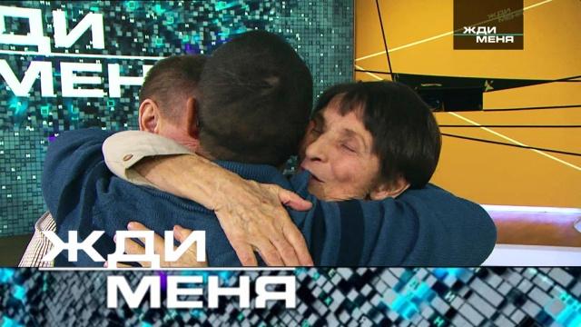 Выпуск от 15 марта 2019 года.Выпуск от 15 марта 2019 года.НТВ.Ru: новости, видео, программы телеканала НТВ