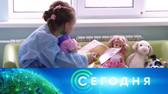 15 марта 2019 года. 13:00.15 марта 2019 года. 13:00.НТВ.Ru: новости, видео, программы телеканала НТВ