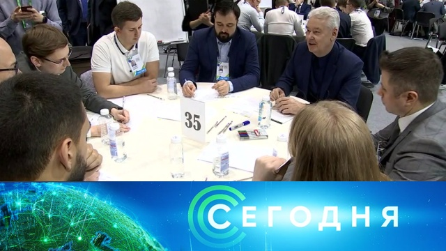 15 марта 2019 года. 16:00.15 марта 2019 года. 16:00.НТВ.Ru: новости, видео, программы телеканала НТВ