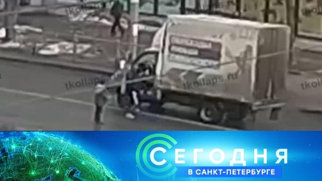 15 марта 2019 года. 19:20.15 марта 2019 года. 19:20.НТВ.Ru: новости, видео, программы телеканала НТВ