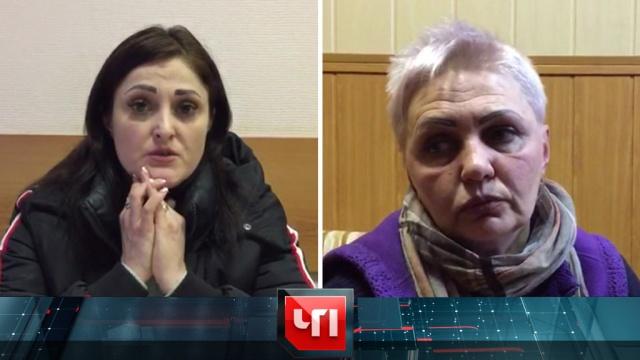 15 марта 2019 года.15 марта 2019 года.НТВ.Ru: новости, видео, программы телеканала НТВ